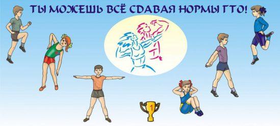 http://shkolala.ru/wp-content/uploads/bfi_thumb/miniatyurnaya-min-1-ne6ms9366nf2f125dbfd626umjnz8rceeb2udv1a7a.jpg