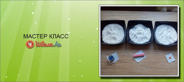 подготовка-к-покраске-соли