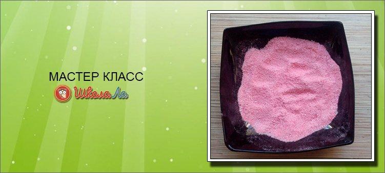 розовая-соль-в-тарелке