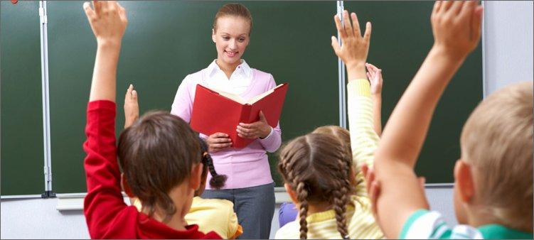 учитель-спрашивает-детей