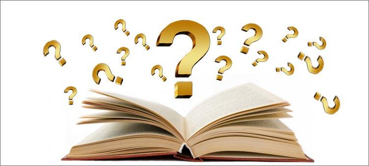 из-книги-вылетают-знаки-вопросов