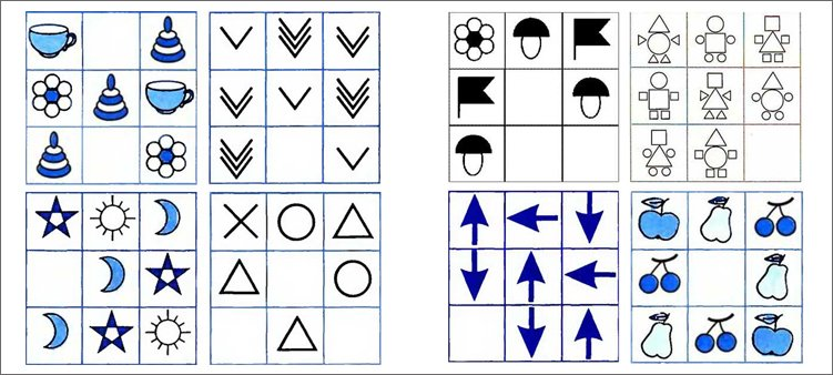 упражнение-логические-квадраты