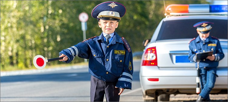 маленькие-инспекторы-гаи