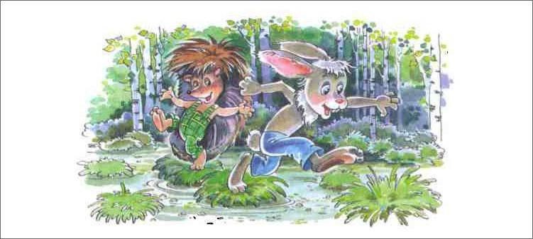 заяц-и-ежик-прыгают-по-кочкам