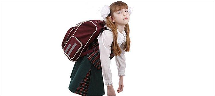 у-школьницы-тяжелый-рюкзак