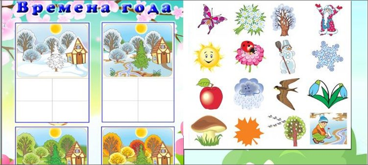 календарь-наблюдения-за-природой