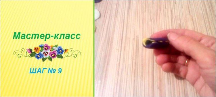 черно-желто-фиолетовый-рулет-из-пластилина