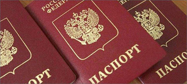 обложка-паспорта-гражданина-рф