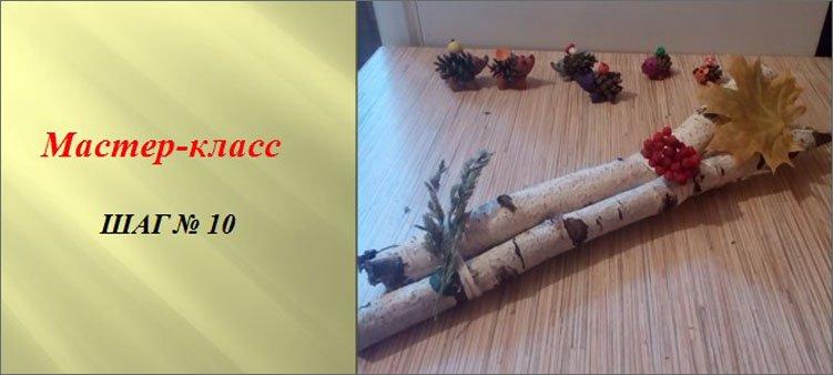 березовые-поленья-задекорированные-рябиной-и-листьями