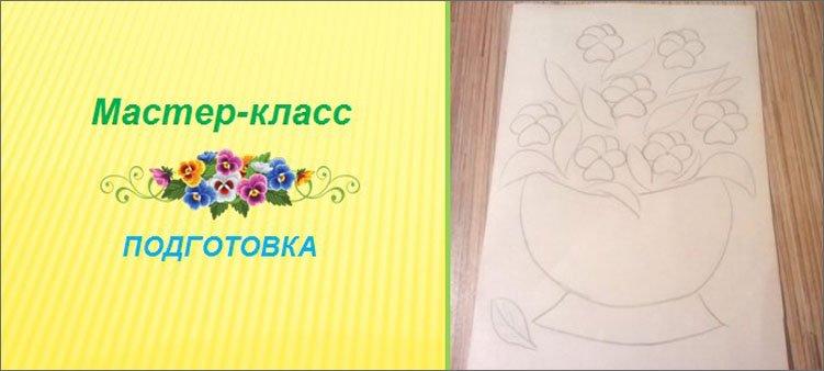 набросок-рисунка-на-листе-бумаги