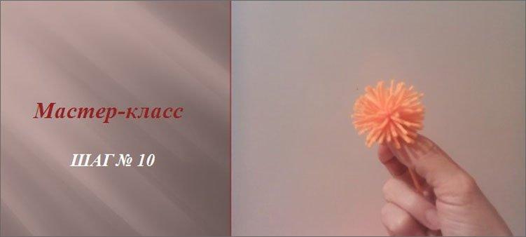 готовый-оранжевый-помпон-из-ниток