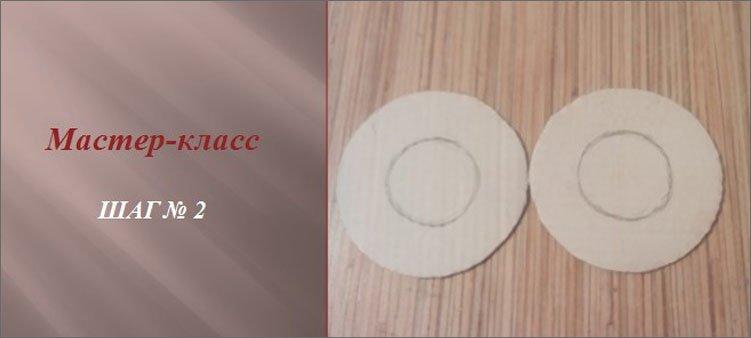 на кругах-из-картона-начерчены-круги-поменьше