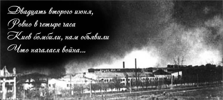 киев-во-время-войны