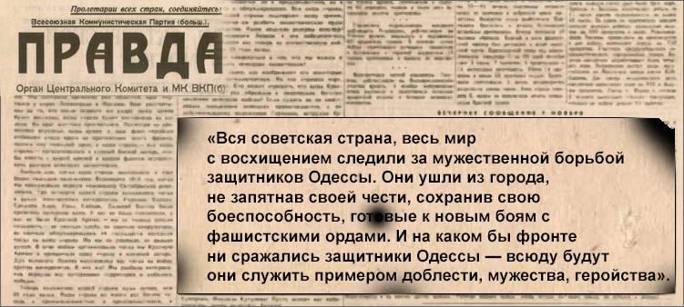 страница-старой-газеты-правда