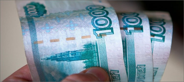 3-тысячи-рублей