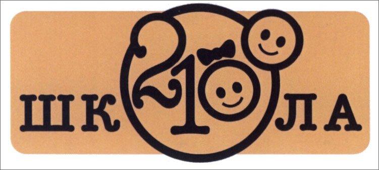 логотип-школа-2100