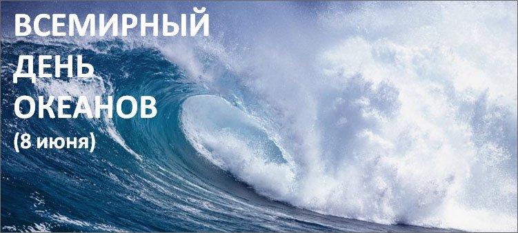 большая-волна-в-океане