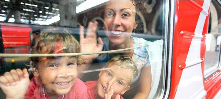 семья-в-поезде