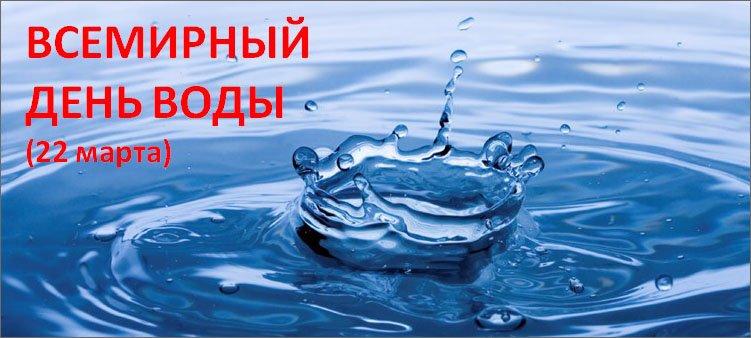 капля-воды