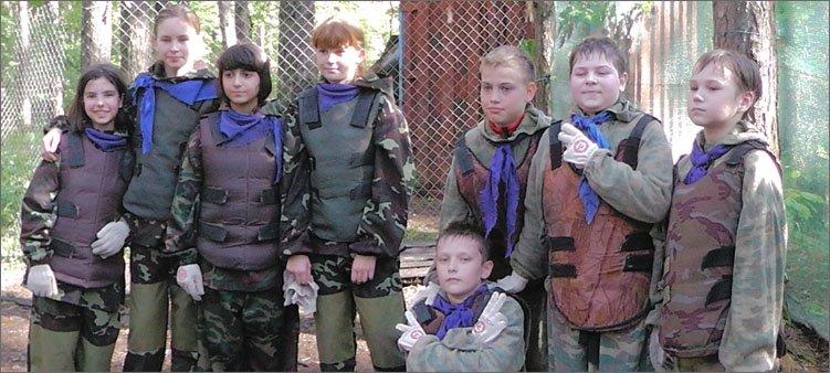 команда-синих