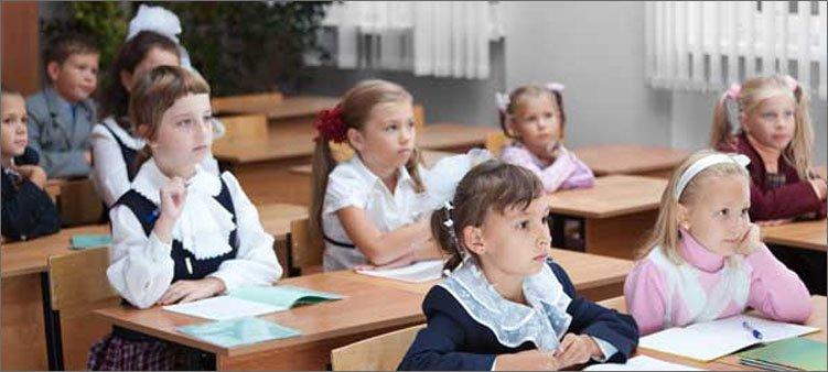 дети-в-классе-внимательно-слушают