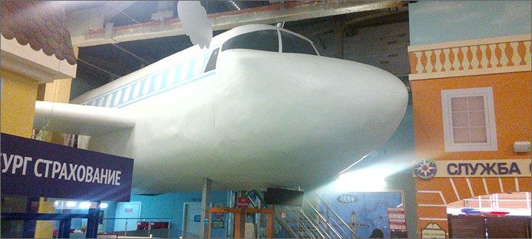 самолет-в-кидбурге