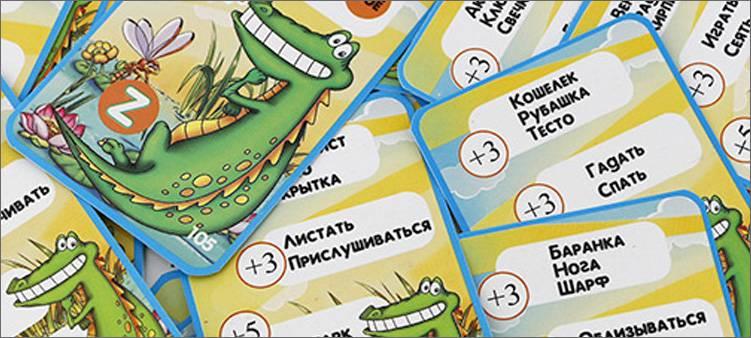 карточки-игры-крокодильчик