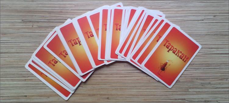 игра-таракан-рубашки-карт