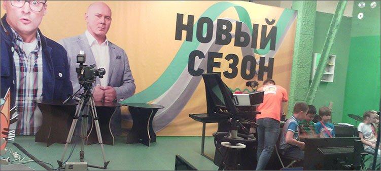 телевидение-в-кидбурге