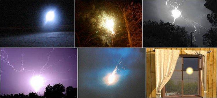 шесть-изображений-шаровых-молний
