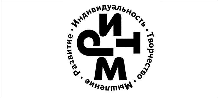 программа-ритм-логотип