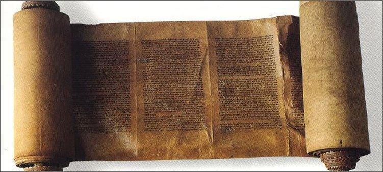 древняя-книга-тора