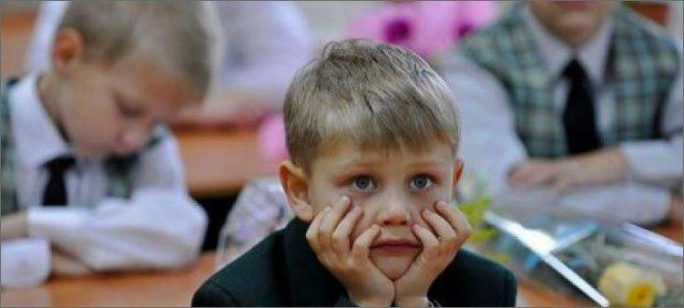мальчик-боится-школы