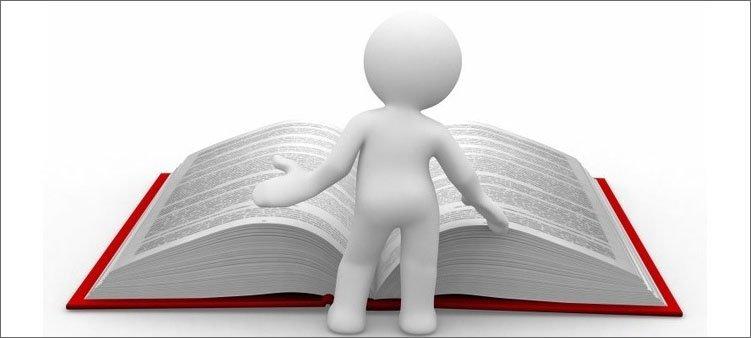 человечек-читает-книгу