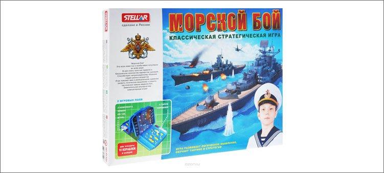 коробка-от-игры-морской-бой