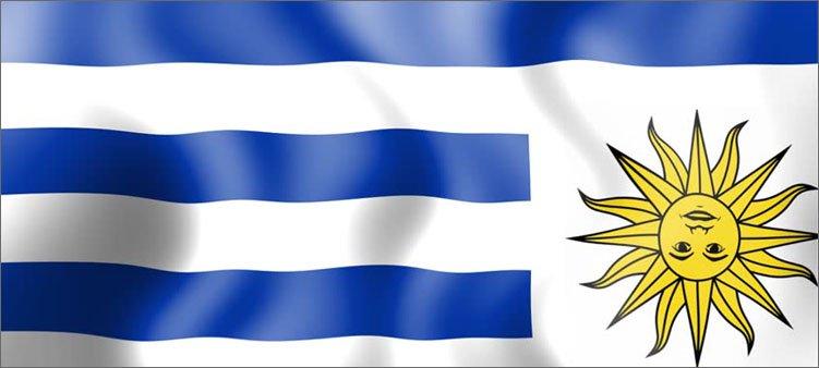 флаг-уругвая-вверх-ногами