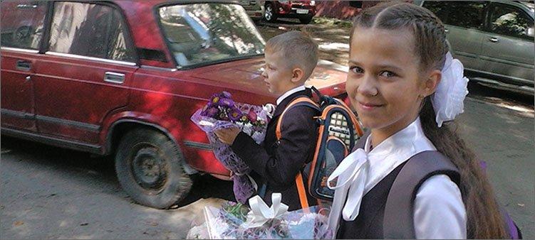 дети-идут-в-школу-1-сентября