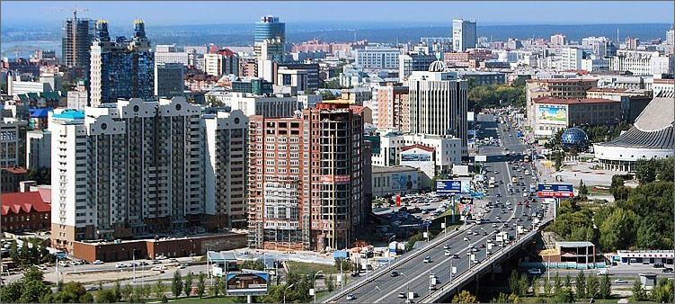 новосибирск-центр