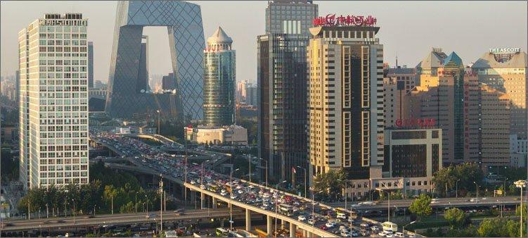 вид-города-пекина