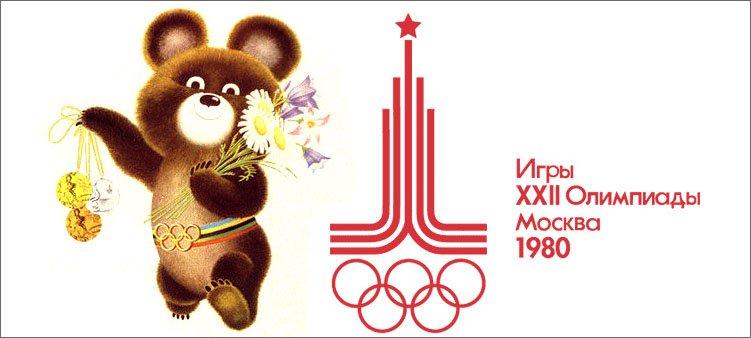 талисман-олимпиады-80