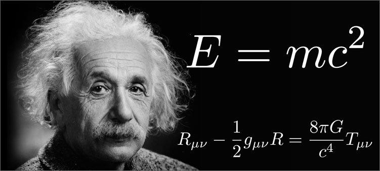 знаменитая-формула-эйнштейна