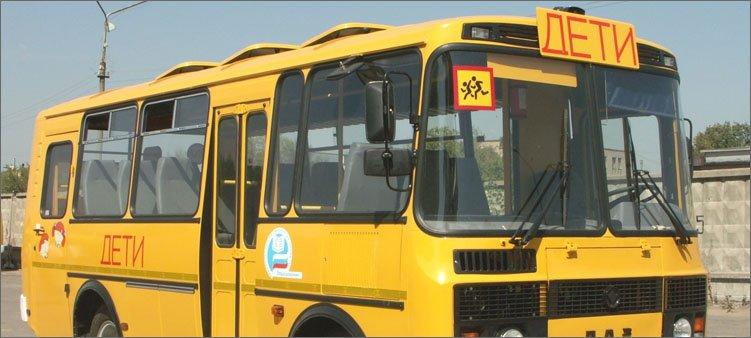 желтый-школьный-автобус