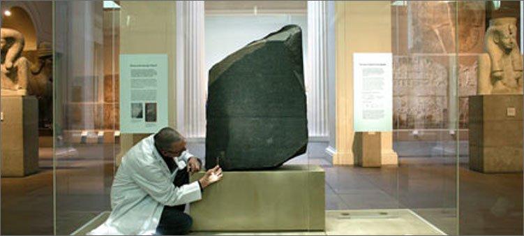 розеттский-камень-в-британском-музее