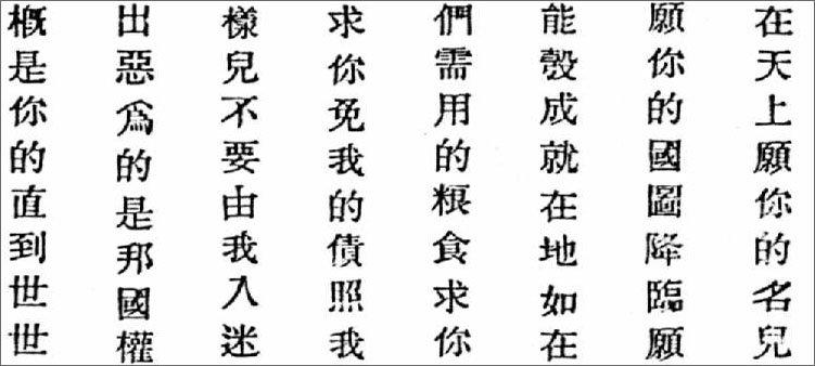 китайский-алфавит