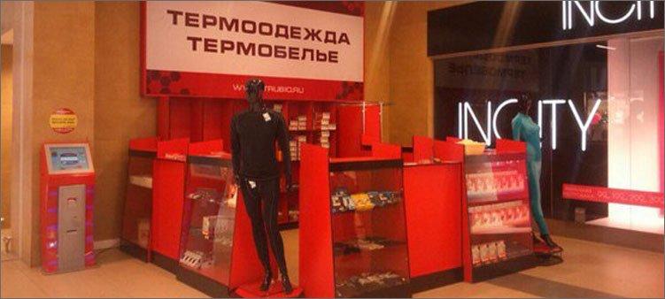 специализированный-магазин-термобелья