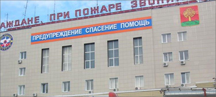 здание-мчс-в-липецке