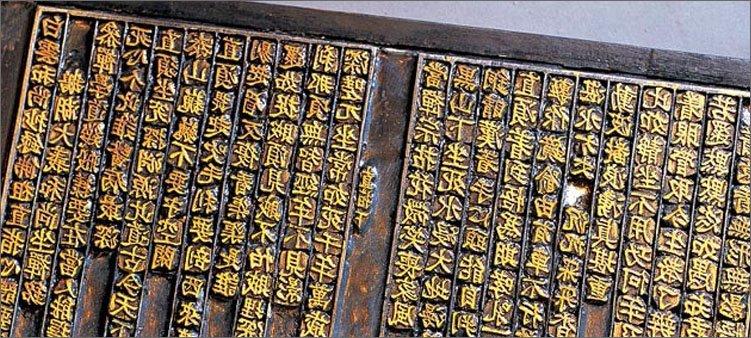 металлические-иероглифы-для-чикчи