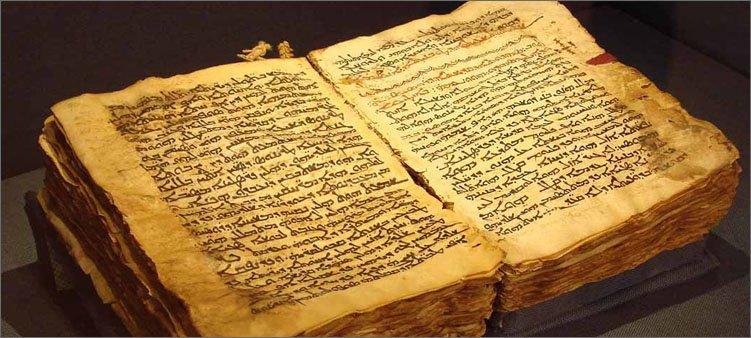 синайский-кодекс