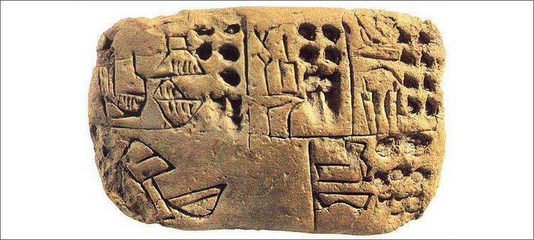 месопотамская-глинянная-табличка