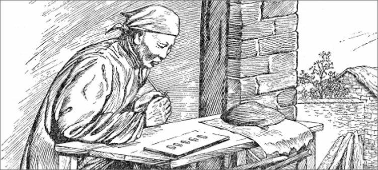 монах-печатает-книгу